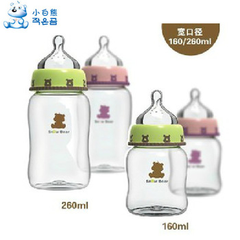 Small bear Genuine Brand Product Baby Glass Feeding Bottle 110mm newborn baby Milk bottle 260ml