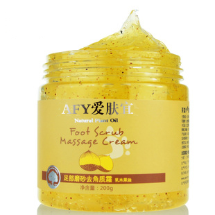 Bottled 2 foot mask scrub exfoliating cream 24k gold revitalizing essence(China (Mainland))