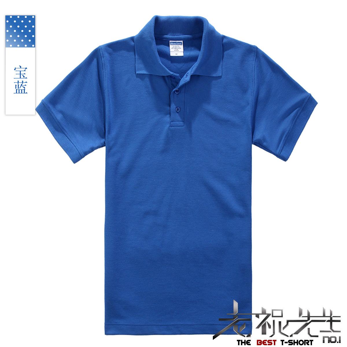 Как сшить рубашку поло Творческая мастерская Ангел А 35