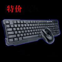 wholesale Usb keyboard laptop keyboard gaming keyboard pentastar waterproof comfortable