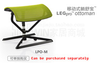 comfort-seating A new generation of relax leg supporting breathable mesh moving lying Shu Bao lifting pedal chair stool