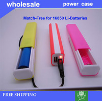 Free shipping new SMART POWER BANK one battery boxFOR Mobile Phone ,MP3/4 Portable  18650 Li-Battery Box Shell
