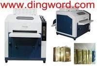 Desktop UV Coating Machine 12.5'' UV Varnishing Coater