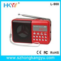 mini voice recording device ,portable mini gift speaker ,fm stereo radio ,fq digital speaker