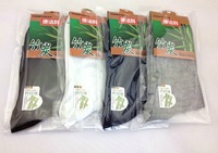 free shipping 12pairs quality deodorant Sweat-Absorbent Breathable Bamboo charcoal Bamboo fiber gray black white sox men's socks