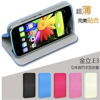 HongKong Post In Stock - 2013 Gift Wallet Flip Leather Cover For Gionee Elife E3 case with Screen Protector -