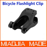 Free shipping 5 pcs / lot Riding accessories Universal Model U clip / bicycle lighthouse flashlight holder / bike clip 40 g