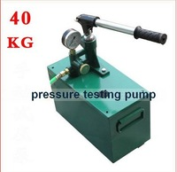 Water pressure testing hydraulic pump,manual pressure test pump SYB-40