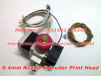 Hot Sale 100% brand New 0.4mm 12V Nozzle Extruder Print Head for 3D Printer Free shipping