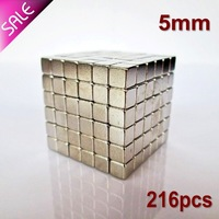Wholesale Free shipping 216pcs 5mm buckycube magnetic cube neocube cybercube magcube  Packed at round tin box  nickel color