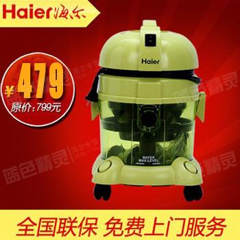 Haier vacuum cleaner zl1200-3 bucket industrial vacuum cleaner wet and dry water