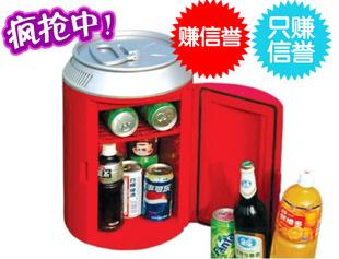 2014 Rushed 12v Red Mini Geladeira Cooler Box Cigarette Lighter Hot Box Household Mini Refrigerator Car Cola