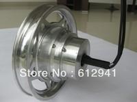 12inch brushless EMB motor