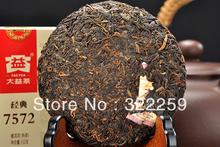 GREENFIELD 2013 yr 301 Menghai Tea factory DAYI 7572 Ripe Pu Er Puer Shu Cake