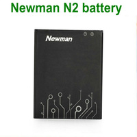 "FreeShipping new 2500mah battery for 4.7"" newman n2 quad core smart phone"