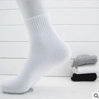 Wholesale 6pairs/lot Cotton Blends Men Sport Ankle Socks OK For US size 7-11 White sport socks Free Shipping