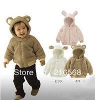 Retail 1pcs Animal model coral fleece jackets cotton Velvet good quality baby girls and boys winter coat size 80 90 95 LJ188