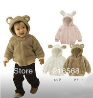 Retail 1pcs Animal model coral fleece jackets cotton Velvet good quality baby girls and boys winter coat size 80 90 95 LJ188