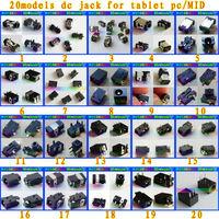 20 models,10pcs each, 200pcs/lot, 0.7 / 1.3 / 0.6 /1.7 /0.9 mm Charging Power Connector DC Power Jack Socket for Tablet PC/MID