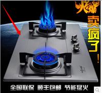 Fingerprint gas cooktop embedded double gas cooktop natural gas cooktop cooker desktop