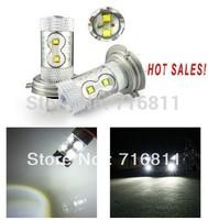 50W car led light auto bulbs H11 9005 HB3 HB4 9006 H7 H8 1156 BAY15S 50w CREE high power white fog lights