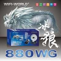 Free shipping new 2013 networking 8187L 8000mW 58dbi chpset high power wifi antenna ice wolf wireless usb adapter wifi adapter