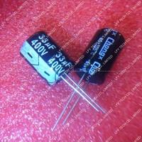 50pcs, 33uF 400V Radial Electrolytic Capacitor  400V 33UF  16mm X 22mm Free Shipping