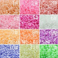 JLB 50g 2mm 12 colors Choice Fashion  DIY Czech glass Charm Loose Spacer seed beads garment accessories and jewelry findings