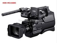 Hot Sale 2013 Brand New Original Video Camera Professional Son HXR-MC1500C 2.7-Inch HD 4.2MP Projection Optical Image Stabilizer
