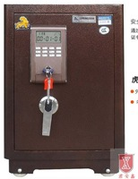 3C Home Safe Security Box Cash Money Jewelry Gun For Home Office Hotel 3C-MD570-Brown
