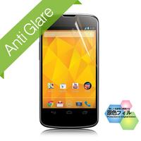 Anti-glare Anti glare Matte Protective Film for LG Google Nexus 4 E960 Screen Protector, Retail Packing, Free shipping! 3Pcs