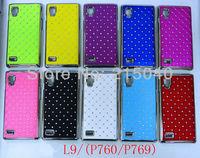 Hight Quality Free Shipping! Plating Bling Star Crystal Diamond Rhinestone Hard Back Case for LG Optimus L9 P760, LGC-027