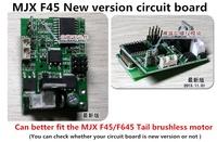 2014 New version circuit board mjx, f645,F45 remote control helicopter parts,019 pcb circuit board component, version 2, new