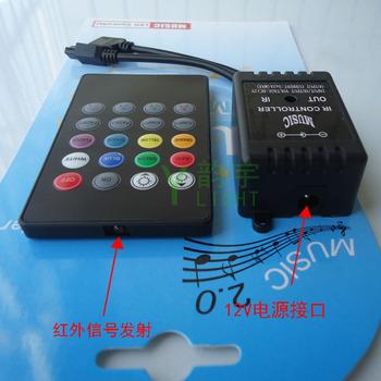 RGB controller LED music controller Led RGB music controller MUSIC Director 12V6A free shiping