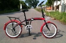 Mini bike Folding bicycle Folding speed bike 6 variable speed  20 folding With shelves fender Colored tires iron High-grade(China (Mainland))