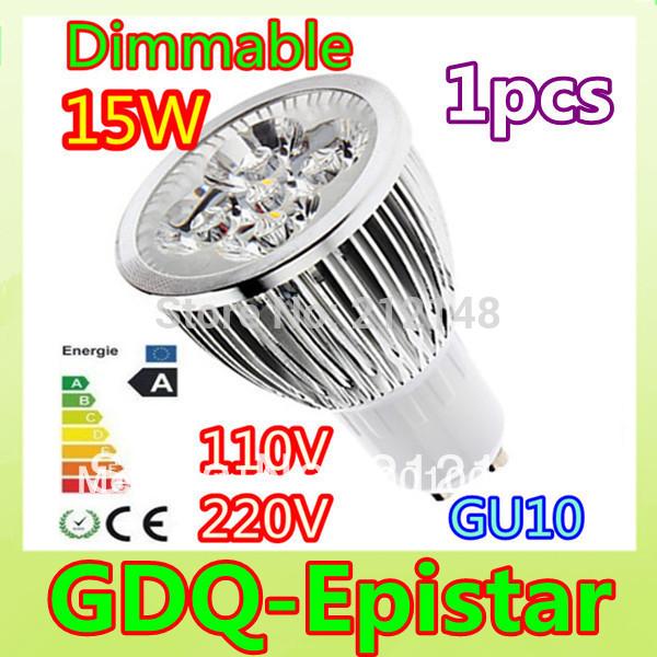 Светодиодные лампы MR16  большой выбор низкие цены
