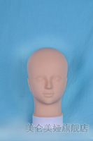 free shiping New Arrival PVC Practice/Training Model Head for Makeup Mannequin Femail Mannequin Head Without Makeup