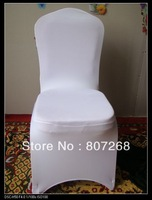 DISCOUNT PRICE +GUARANTEED QUALITY  WHITE spandex chair cover with arc  in th front
