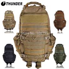 thunder thunder thunderation price