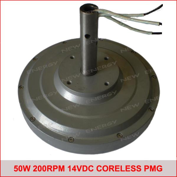 50w 200rpm 14vdc Wind Turbine Permanent Magnet Alternator