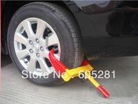RFY-CW02:The Cheapest Suitable for Small Home Car Tire Wheel Lock