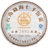 Special offer YunNan famous tea LiMing 7590 Ba Jiao Ting free shipping health disk shu pu-erh the Tea collection year 2010