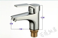 Free shipping Copper single hole basin faucet cold and hot water for basin bathroom ware with 2 hoses