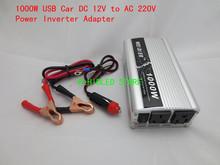 220v power inverter price