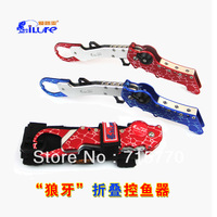 iLure Foldable Top Grade Aviation Aluminum Fish Gripper Available in Blue & Red Color