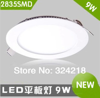 Promotion 9w led panel lighting AC85-265V ,SMD2835, Alumium,Warm /Cool white, led indoor lighting led ceiling light,180 degree