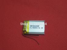 battery polymer promotion