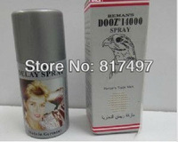 Remans dooz 14000 delay spray with vitamin E for male penis enlargement sex product for male