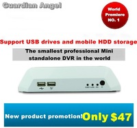 Free Shipping 4ch D1 Household Mini Digital Video Recorder,smart cloud surveillance,USB drive and mobile HDD storage