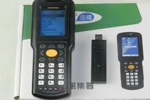 wholesale code bar scanner